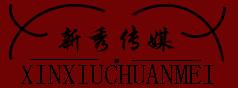 北京偶像新秀文化傳媒有限公司
