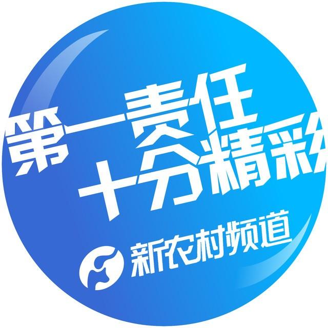 河南电影电视制作集团有限公司