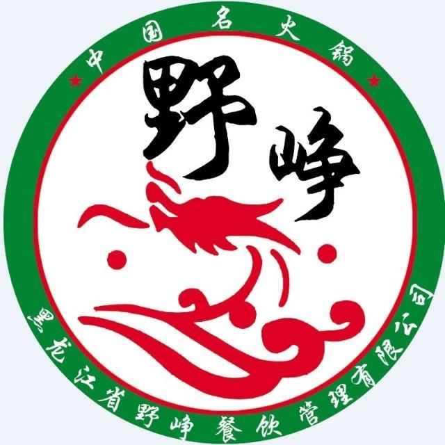 黑龍江省野崢煮天下食品有限公司