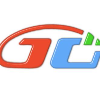 中國鐵路哈爾濱局集團有限公司加格達奇車務段