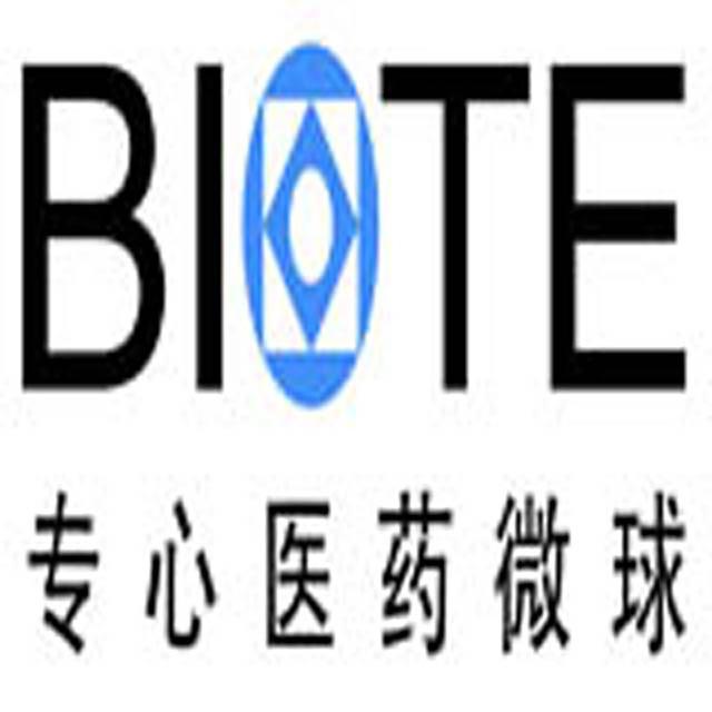 北京市 医药制造业企业信息查询_工商信息_注